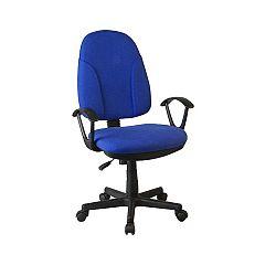 TEMPO KONDELA Kancelárska stolička, modrá látka, DEVRI